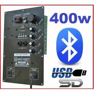 Part 120 Modulo Amplificatore Finale Audio USB MP3 Per Casse Acustiche Amplificate Attive Passive